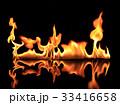 火 黒色 黒の写真 33416658