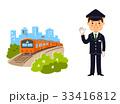 電車と駅員 33416812