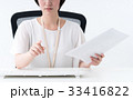 ビジネスウーマン キーボード 資料の写真 33416822