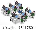 ビジネス ビジネスマン オフィスのイラスト 33417801
