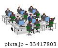 ビジネス ビジネスマン オフィスのイラスト 33417803