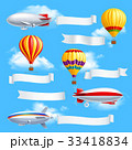 Advertising Banners Composition 33418834