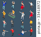 Dancing People Isometric Set 33418972