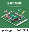 ゲーム オンライン ポーカーのイラスト 33418984