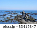 襟裳岬 岬 海の写真 33419847