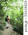 登山 トレッキング 女性の写真 33419929