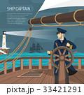 帆 航海 航海するのイラスト 33421291
