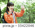 登山 女性 山ガールの写真 33422046