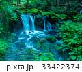 全国名水百選 湧水 滝の写真 33422374