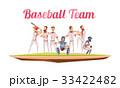 ベースボール 白球 野球のイラスト 33422482