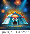 Crcus Tent Night Background Poster 33422582