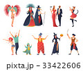 Carnival Party Icons Set 33422606