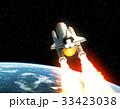 宇宙 打上げ シャトルのイラスト 33423038