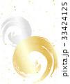 和柄 渦巻き 背景のイラスト 33424125