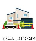 事件現場 一軒家 33424236