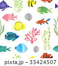 Watercolor colorful fish seamless pattern. 33424507