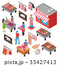 食 料理 食べ物のイラスト 33427413
