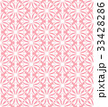 Pink Seamless Pattern Background. Vector. 33428286