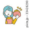 財布と主婦【線画・シリーズ】 33428290