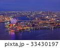大阪中心部都市風景 33430197
