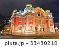 大阪市中央公会堂 中央公会堂 夜景の写真 33430210