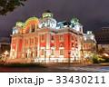 大阪市中央公会堂 中央公会堂 夜景の写真 33430211
