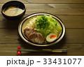 広島風つけ麺 広島つけ麺 つけ麺の写真 33431077