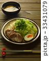 広島風つけ麺 広島つけ麺 つけ麺の写真 33431079