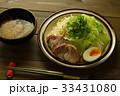 広島つけ麺 33431080