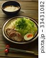 広島風つけ麺 広島つけ麺 つけ麺の写真 33431082