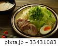 広島風つけ麺 広島つけ麺 つけ麺の写真 33431083