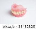健康 入れ歯 イメージ  33432325