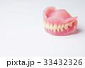 健康 入れ歯 イメージ  33432326