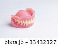 健康 入れ歯 イメージ  33432327