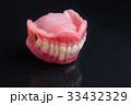 健康 入れ歯 イメージ  33432329