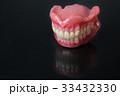 健康 入れ歯 イメージ  33432330