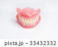 健康 入れ歯 イメージ  33432332