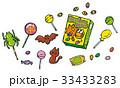 ハロウィンなお菓子 33433283