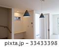 インテリア リビング リビングルームの写真 33433398