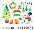 クリスマス 水彩 水彩画のイラスト 33435674