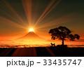 犬 富士山 夜明けのイラスト 33435747