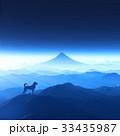 犬 富士山 夜明けのイラスト 33435987