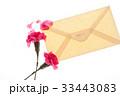 ありがとうございました 感謝 花の写真 33443083