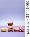 お菓子 マカロン 積み重ねスタッキングの写真 33443460