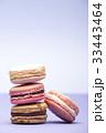 お菓子 マカロン 積み重ねスタッキングの写真 33443464