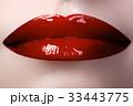 くちびる 唇 赤の写真 33443775