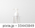 ボトル 容器 容れ物の写真 33443849