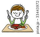 男の子:食事、ごちそう 33443972