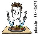 男性:食事、ごちそう 33443975