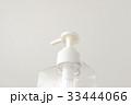 ボトル 容器 容れ物の写真 33444066